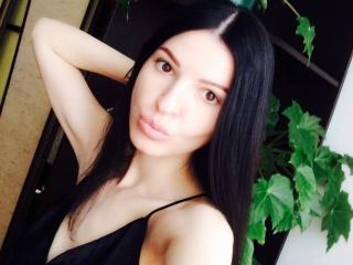 IlonaFlower webcam